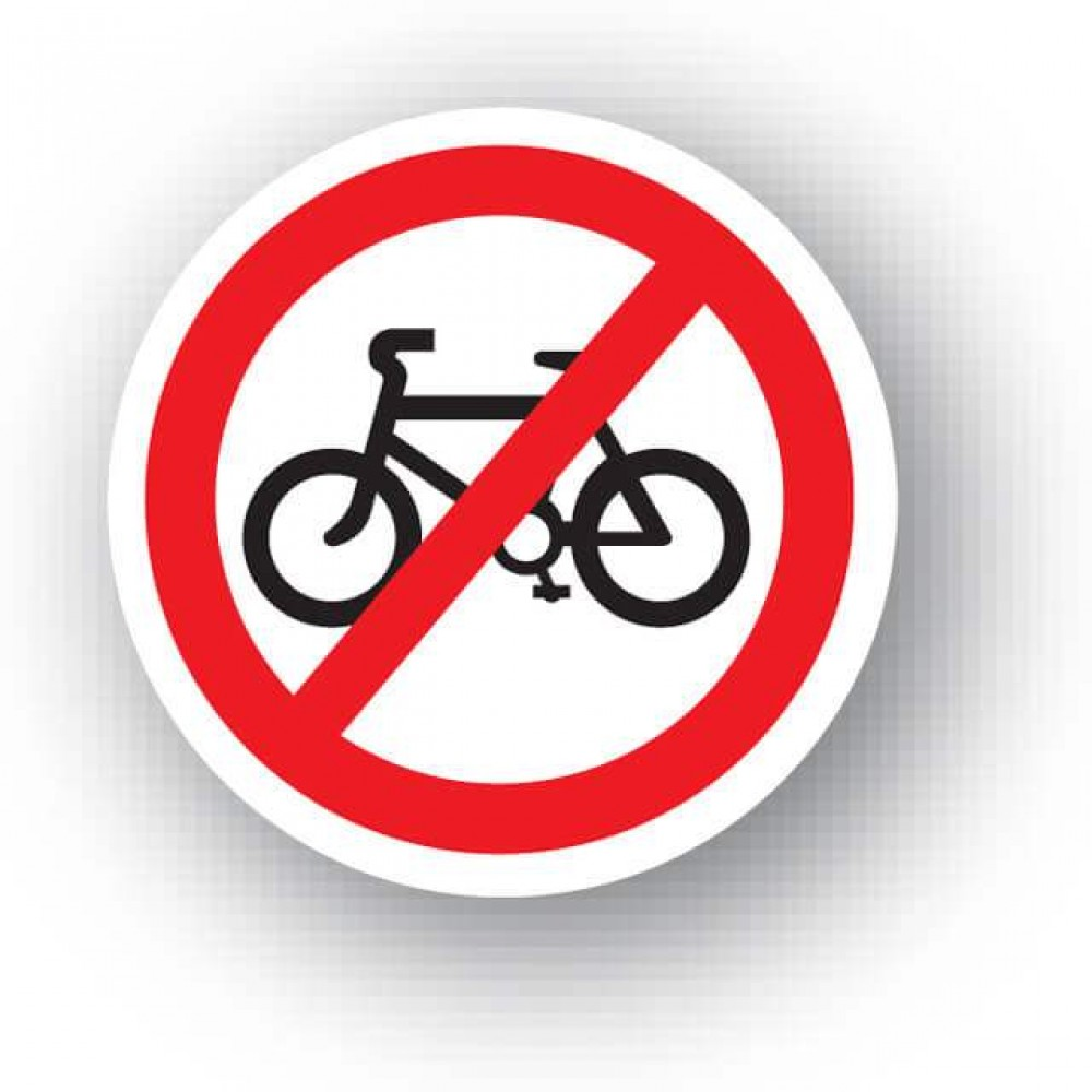 No Cycling Sign For Cyclists Farm Signs